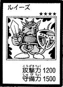 BeaverWarrior-JP-Manga-DM