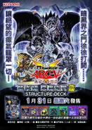 SD21-Poster-TC