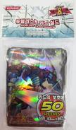 Sleeve-Monster-HeroicChampionExcalibur