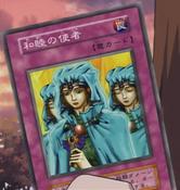Waboku-JP-Anime-DM