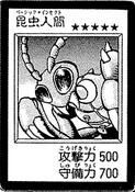 BasicInsect-JP-Manga-DM