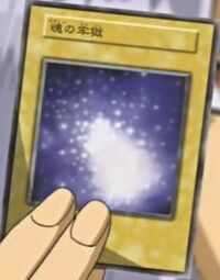 SoulPrison-JP-Anime-DM