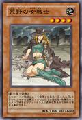 WarriorLadyoftheWasteland-JP-Anime-5D