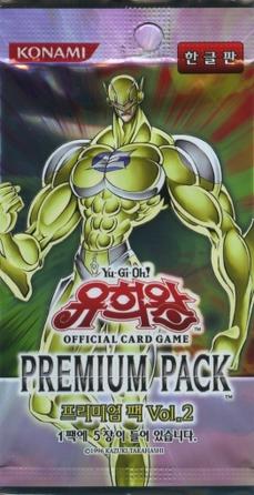 PP02-BoosterKR