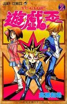 Yu-Gi-Oh! Vol 2 JP