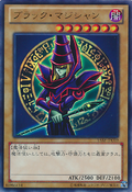 DarkMagician-15AY-JP-UR-C