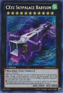 CXyzSkypalaceBabylon-NUMH-EN-ScR-1E