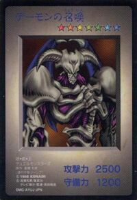 SummonedSkull-G1-JP-HFR
