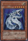 CyberDragon-EE04-JP-UR