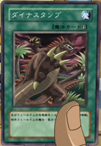 DinoStomp-JP-Anime-GX