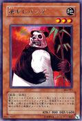 GyakuGirePanda-304-JP-R