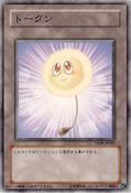 Token-TP09-JP-C-HappyFluff