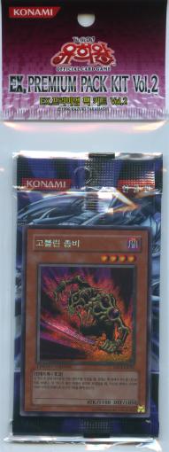 EPK2-PromoKR