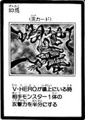 Illusion-JP-Manga-GX