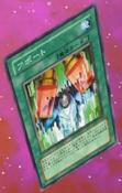 Teleport-JP-Anime-5D