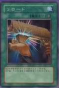 Reload-JP-Anime-5D