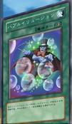 BubbleIllusion-JP-Anime-GX