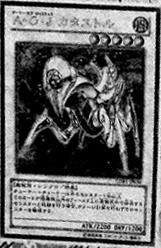 AllyofJusticeCatastor-JP-Manga-DZ