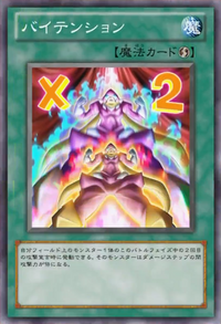 DoubleTension-JP-Anime-ZX