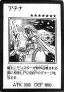 Athena-JP-Manga-GX