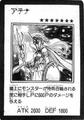 Athena-JP-Manga-GX.png