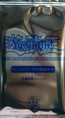 MVPC-PromoJP-BlurayDVD