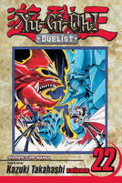 YugiohOriginalManga-VOL29-JP