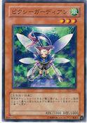 FairyGuardian-DL3-JP-C