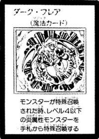 DarkFlare-JP-Manga-5D