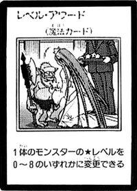 LevelAward-JP-Manga-R