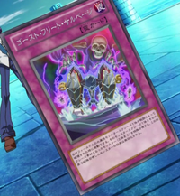 GhostSalvage-JP-Anime-ZX