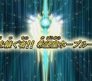 Yu-Gi-Oh! ZEXAL - odcinek 121