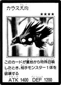 CrowTengu-JP-Manga-GX