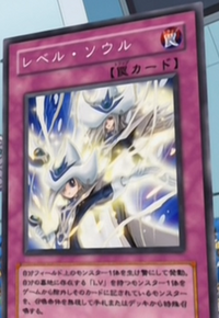 LevelSoul-JP-Anime-GX