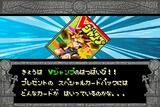 -V-JumpMagazineDM5