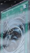 MysticalSpaceTyphoon-JP-Anime-AV