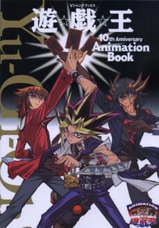 10th Anniversary Animation Book