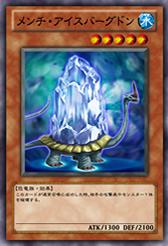 Icebergdon-JP-Anime-ZX