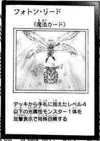 PhotonLead-JP-Manga-ZX