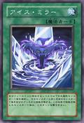 IceMirror-JP-Anime-5D