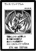 LancerLindwurm-JP-Manga-GX