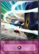 SlipStream-EN-Anime-5D