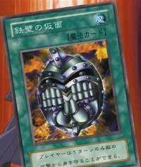 MaskofImpregnability-JP-Anime-DM
