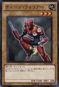 TuneWarrior-YSD5-JP-C