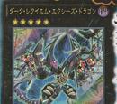 Dark Requiem Xyz Dragon