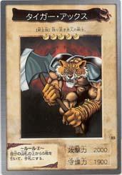 TigerAxe-BAN1-JP-C