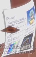 Hayashi Misato