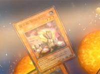 AlchemyBeastLeontheLead-JP-Anime-GX