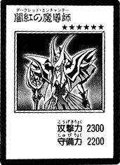 DarkRedEnchanter-JP-Manga-R