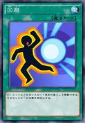 Evasion-JP-Anime-AV